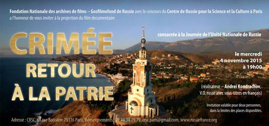 Film-reportage : Crimée. Le retour à la Patrie  Crimee