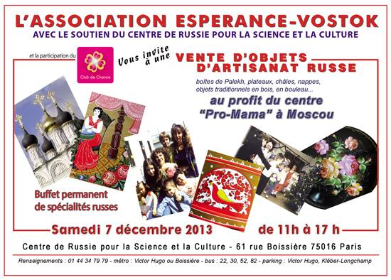 Espérance-Vostok-invitation-vente-2013