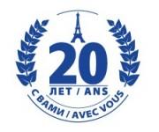 Logo-20-let-s-vami