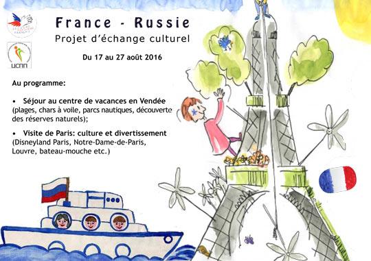 fr-rus-2016-affiche