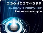 global-direct1