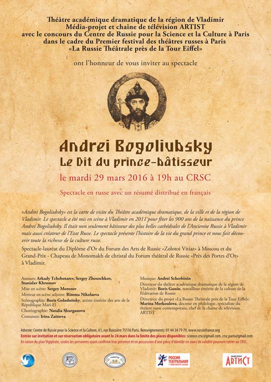 invitation-CRSC-29mars-A