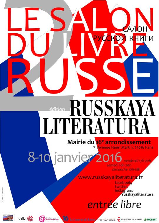 ruslit-2016