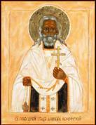 saint-alexis-dugine