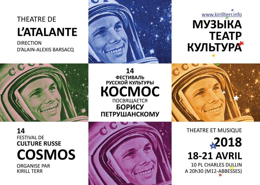 14 me festival de culture russe cosmos. Black Bedroom Furniture Sets. Home Design Ideas