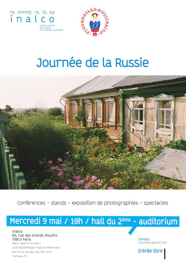 Rencontres russie 2018